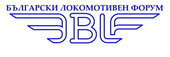 Bulgarian Locomotive Forum